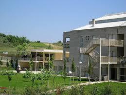 Residencia San Isidro_1